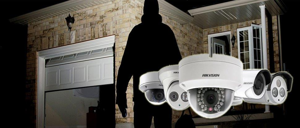 Home CCTV Banner